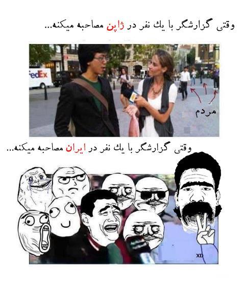 http://hashtgerd2.persiangig.com/images/(hashtgerd.bloghaa.com)troll47.jpg